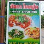 lanta food
