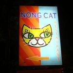 Photo de Nong Cat