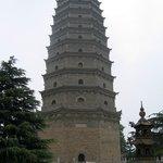 Gaoling Pagoda