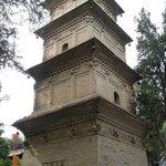 Liangzhou Palace Site