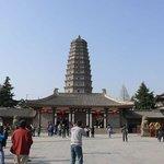 Jingjin Temple Pagoda