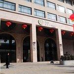 Wuqi Revolutionary Site