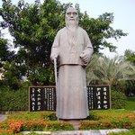 Yu Youren Memorial