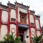 Qu Yuan Ancestral House