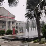 Oriental University City