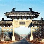 Emperor Mausoleum of Tang Dynasty