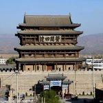 Yizheng Drum Tower