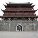 Photo de Chaozhou Fuli Park