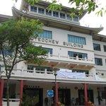 Meizhou Hua'e Building