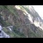 Hengyang Pangu Mountain