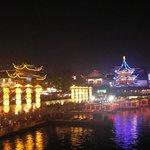 Jining Zhangliang Mausoleum