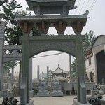 Zhangpu Stone Arch