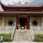 Putian Xianyou Confucian Temple