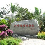 Foto de Xinglong Tropical Garden