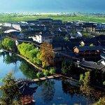 Xinhua Ethnic Village