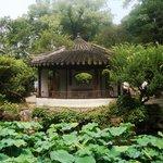 Qionghai Boao Oriental Culture Garden