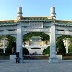 Wuyishan Museum