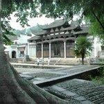 Hu Zongxian Hall
