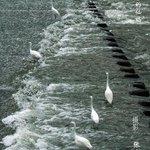 Changtan Lake