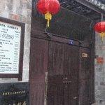Former Residence of Tao Peng