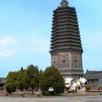 Wenquan Temple