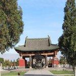 Jidu Temple