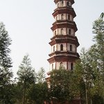 Wenchang Pagoda of Hepu