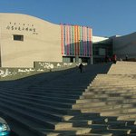 Baotou Museum