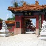Anshun Confucian Temple