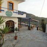 Photo of Artemis Restaurant - Cafe