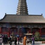 Ningbo Yanqing Temple Foto