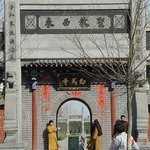 Baima Temple of Huzhu