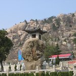 Jining Yi Mountain