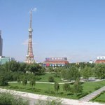 Daqing Oil Field Park