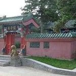 Guan Yu Temple of Hulin