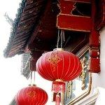Former Residence of Jiang Jingguo Foto