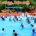 Jal Tharang (Wave Pool)