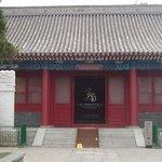 Foto de Changchun Temple