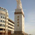 Yantai Xianren Wanghai Building