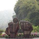 Suzhou Gaixia Site