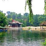 Yishan Forest Park