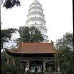 Zhensheng Temple