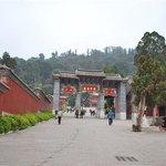 Xiushan Park