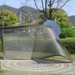 New Zealand's embarrassing contribution to the Peace Park