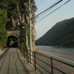 Katatetsu Roman Cycling Road