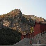 Wangxiang Stone