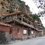 Guangyuan Guanyin Cliff