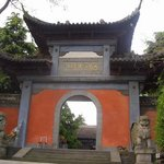Xitou Sanhuai Ancestral Hall