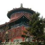 Xintian Chaoyang Temple
