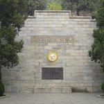 Su Luwang Mausoleum